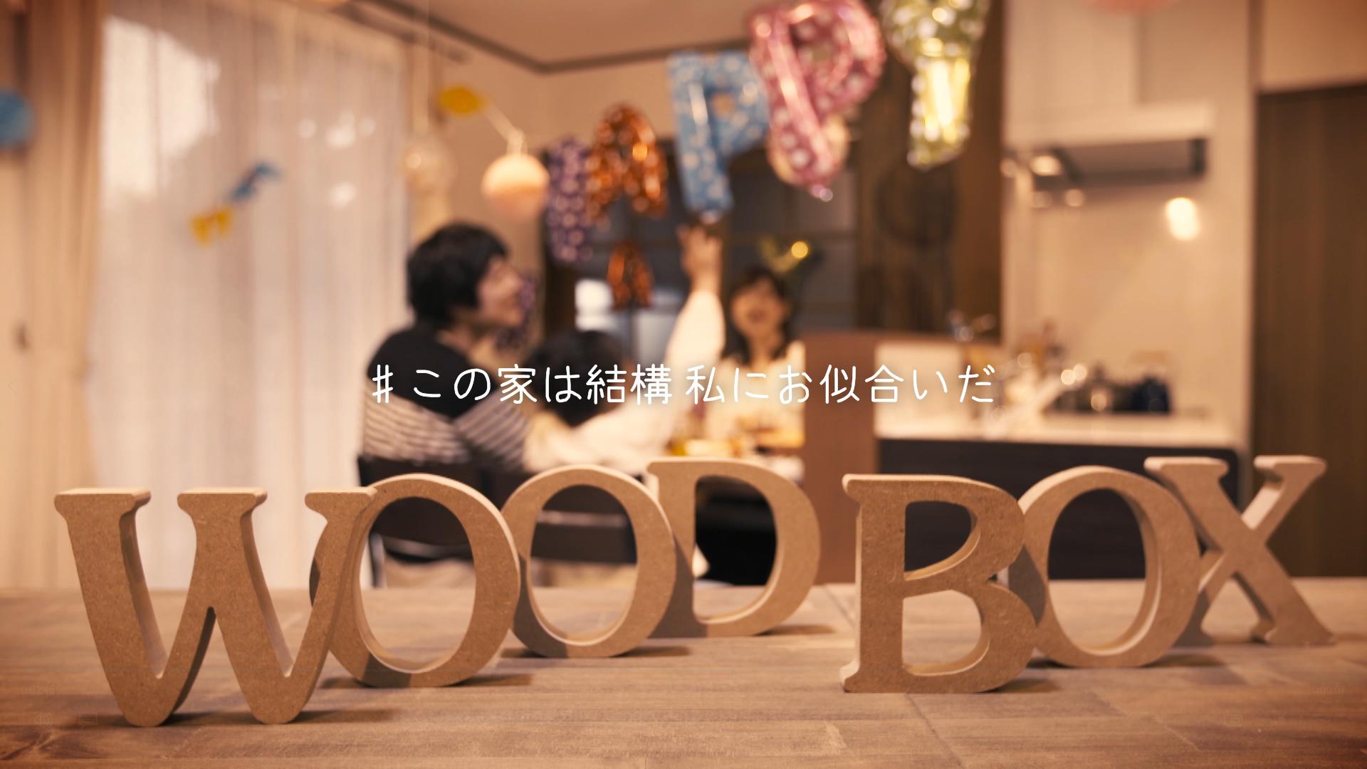 2018年12月5日 兵庫会場 新規募集セミナー【現場付き】