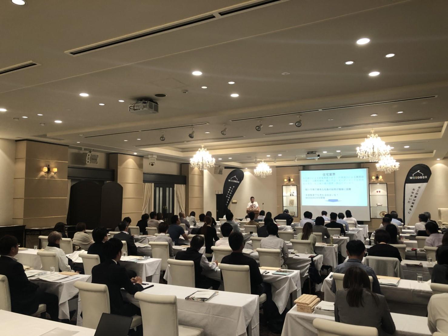 WOODBOX新商品発表会REPORT